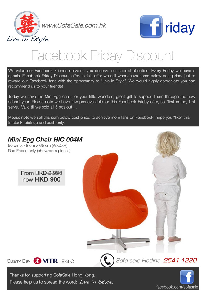 facebook friday discount sofasale