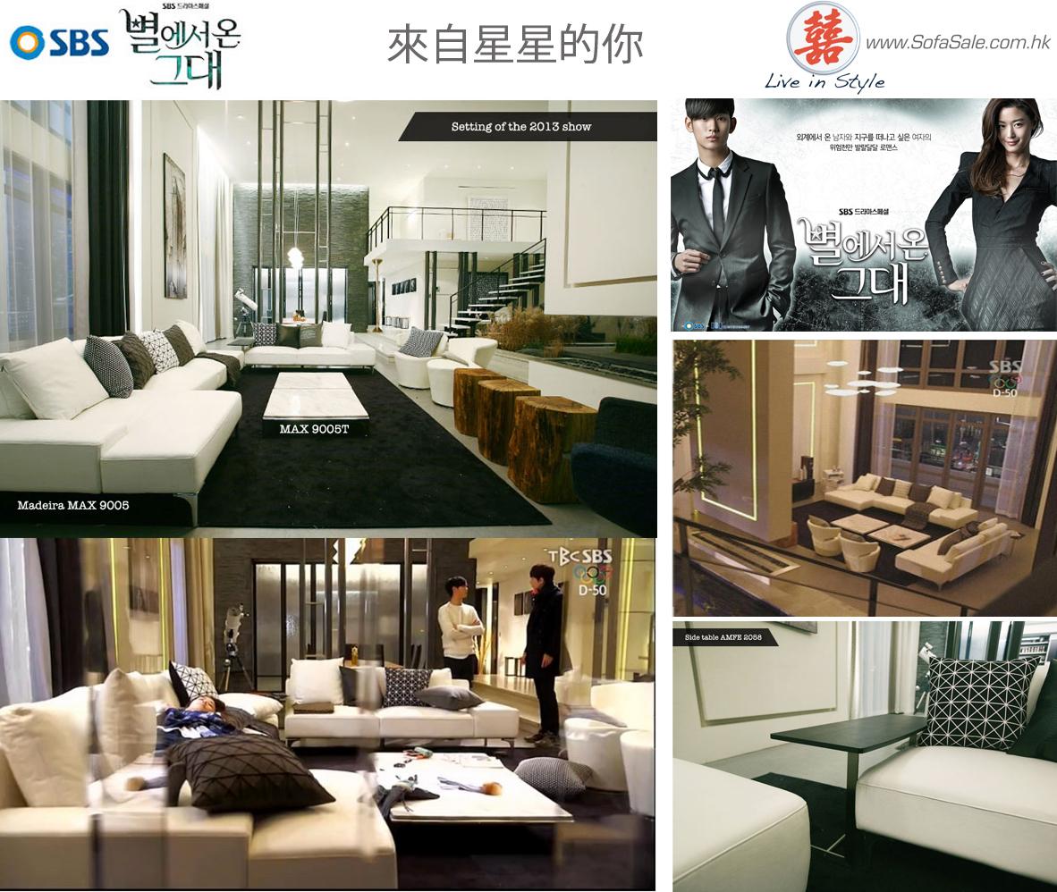 furniture hk sofasale