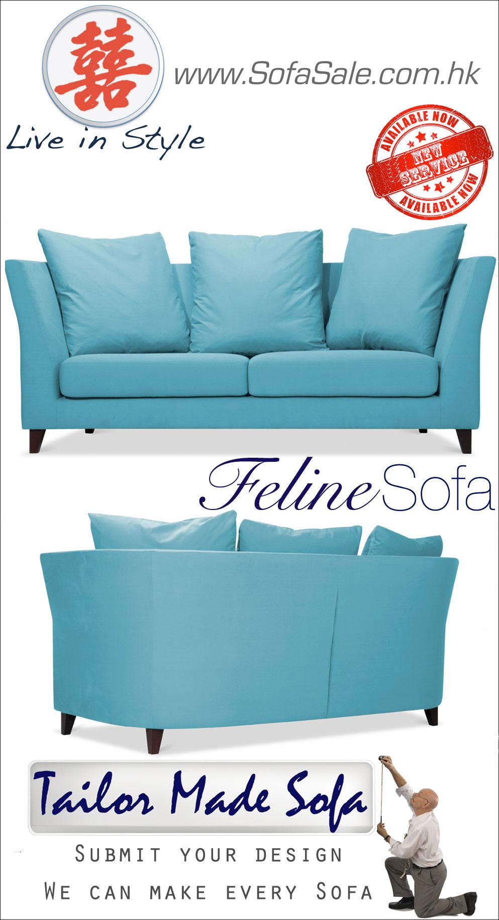feline design sofa