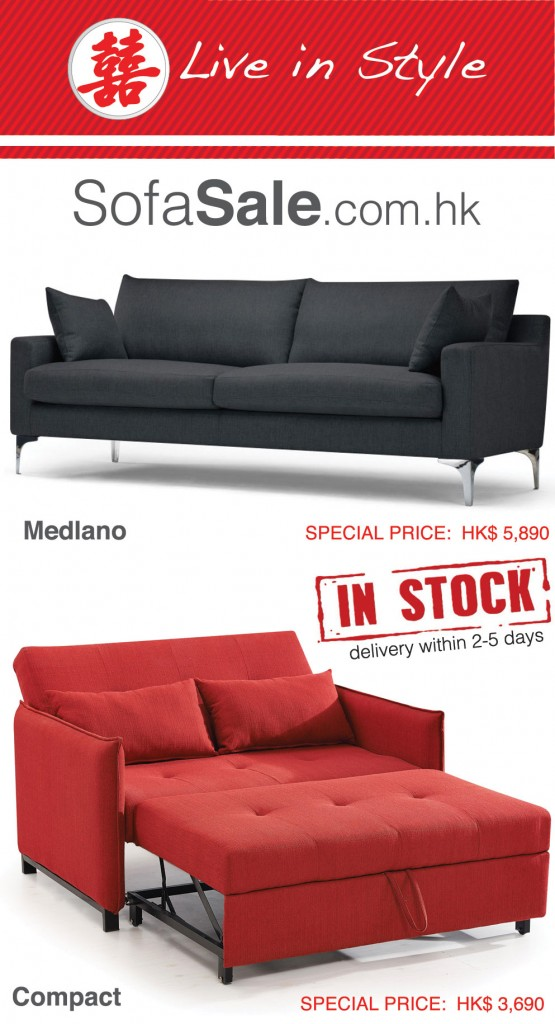 Stock Furniture Chinese New Year